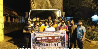Mission KA - 2k19 Karnataka Kerala